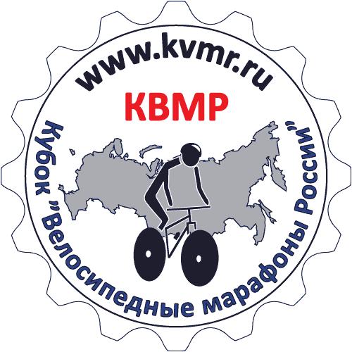 КВМР-2016