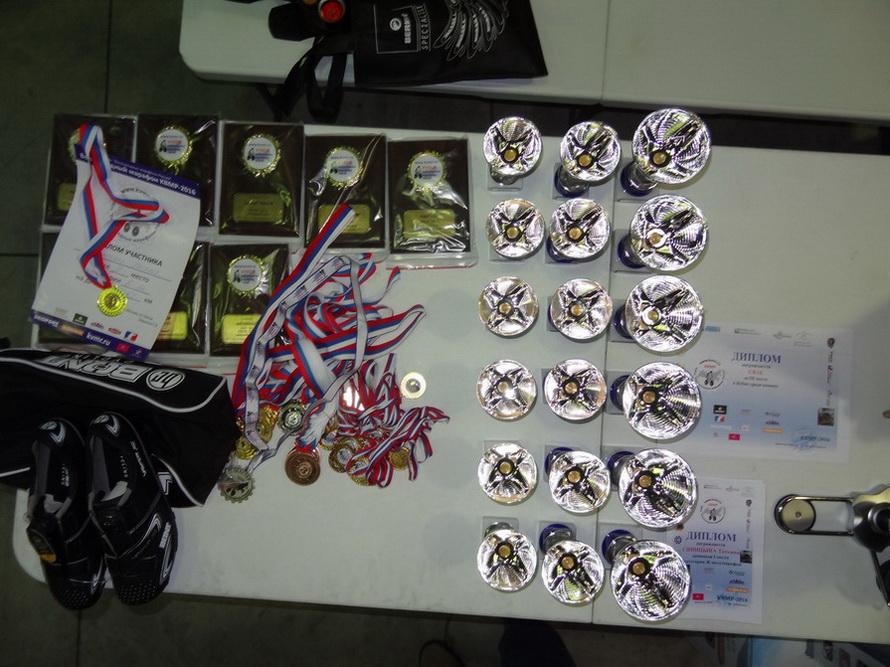 Награждение КВМР-2016