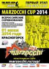 Marzocchi Cup-2014