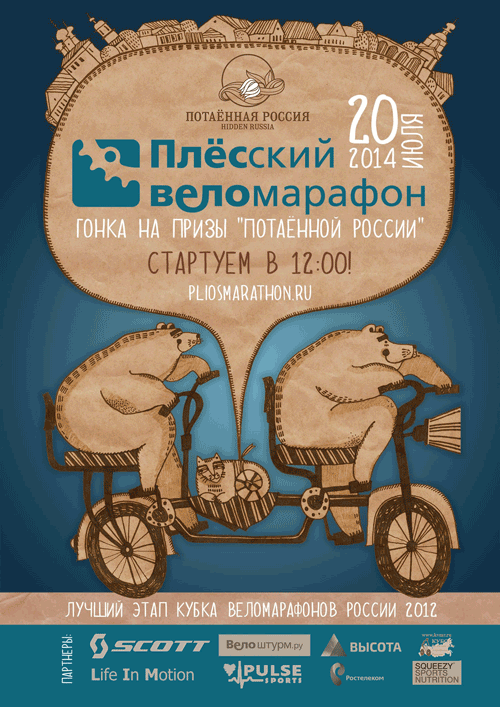 http://www.kvmr.ru/stages/2014/pic/ples_2014.png