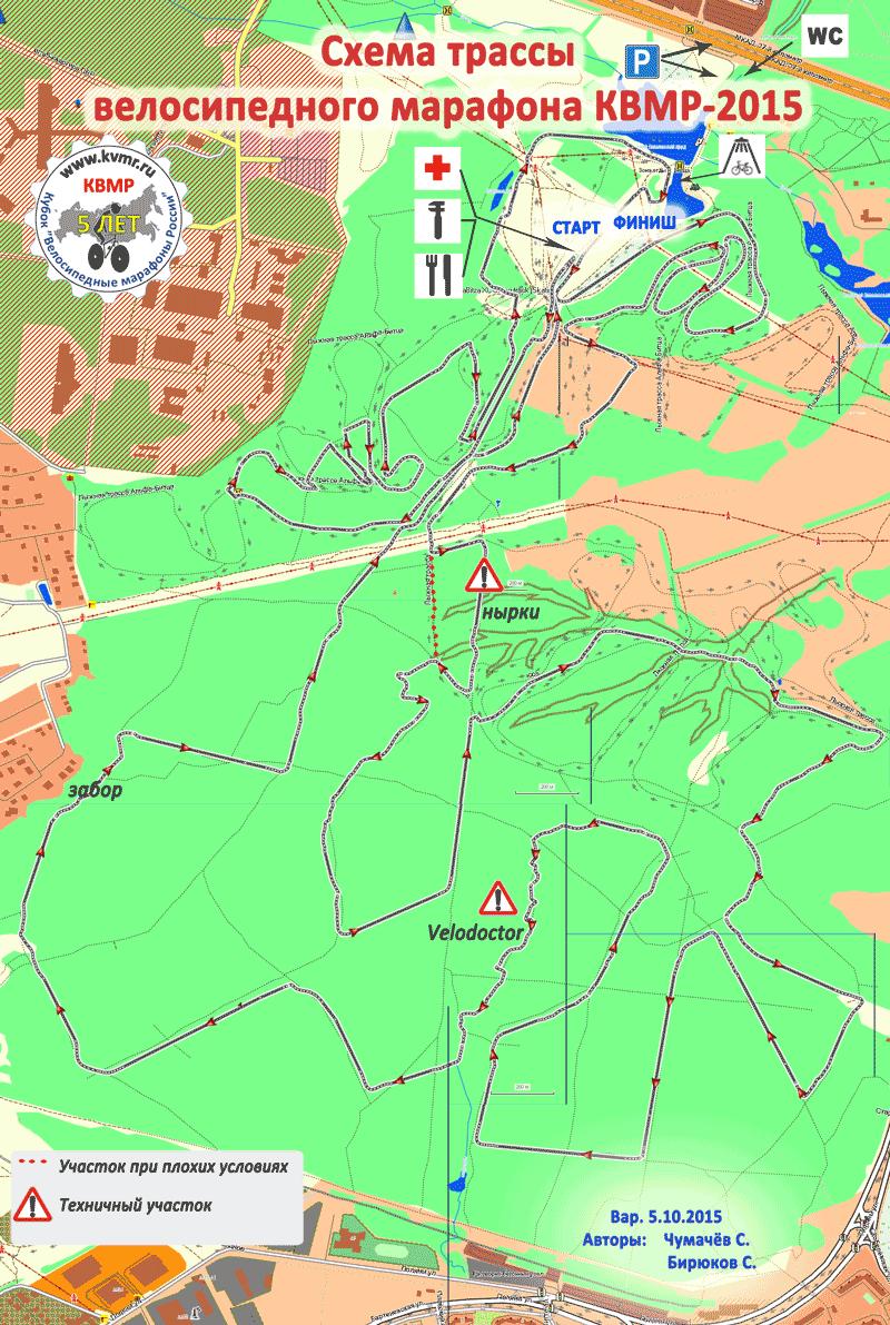 http://www.kvmr.ru/stages/2015/map/kvmr-2015.png