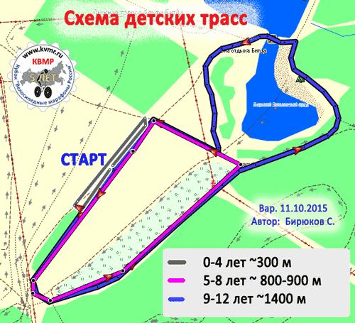 http://www.kvmr.ru/stages/2015/map/kvmr_deti-2015.png