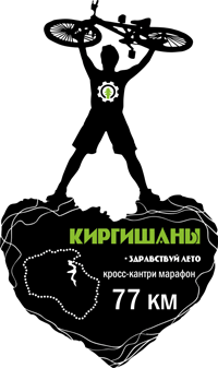 http://www.kvmr.ru/stages/2015/pic/kirgishan-2015.png